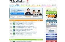 サイトM&A http://www.sitema.jp/
