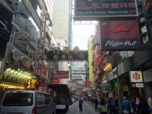 香港のネイザンロード