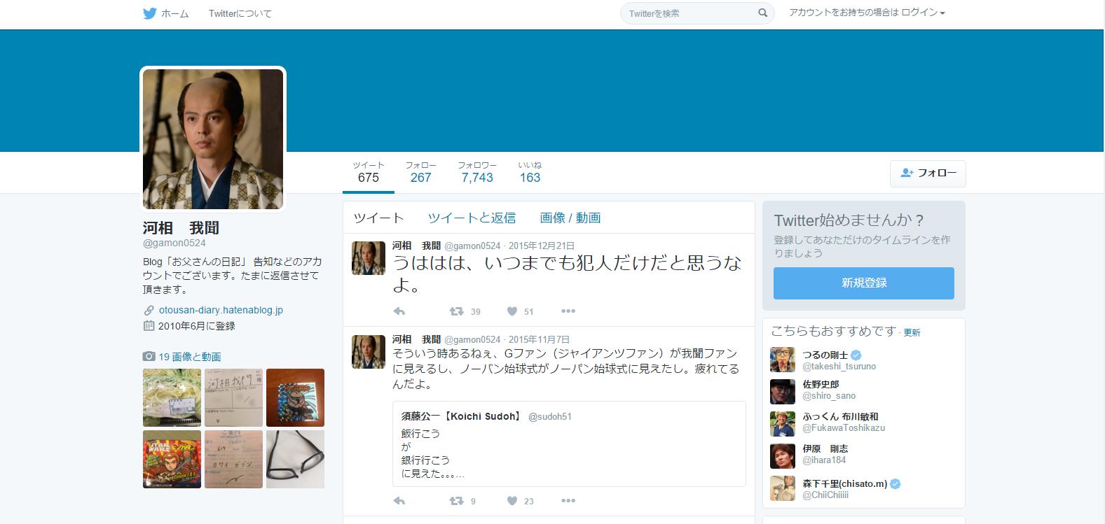 https://twitter.com/gamon0524より