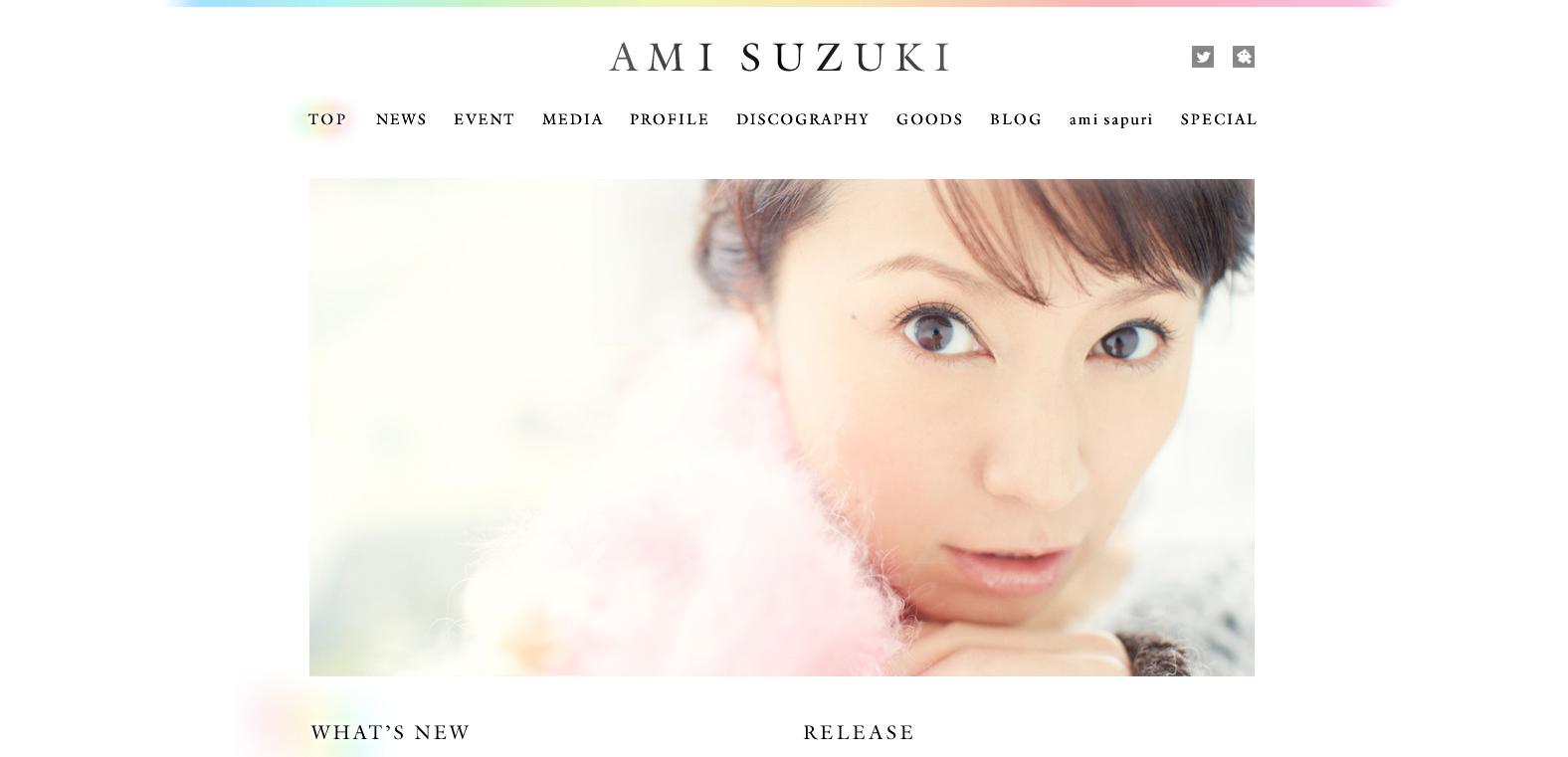 鈴木亜美公式サイト(http://avex.jp/ami/index.php)より
