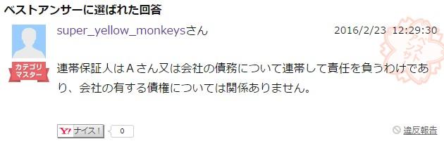 http://detail.chiebukuro.yahoo.co.jp/qa/question_detail/q14156228584