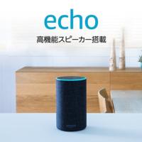 Amazon EchoのAlexaは我々の会話をどこまで聞いているのか怖くなったのでAlexa利用規約を確認してみた